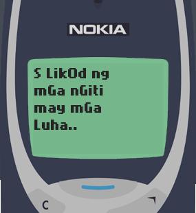 Text Message 7: Sa likod ng bawat tao in Nokia 3310