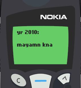Text Message 19: Mayaman ka na nga e! in Nokia 5110
