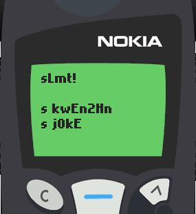 Text Message 26: Salamat, sana walang limutan in Nokia 5110