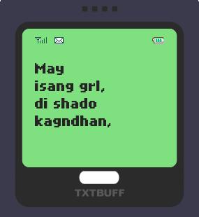 Text Message 29: Mahilig magkwento ng bitin in TxtBuff 1000