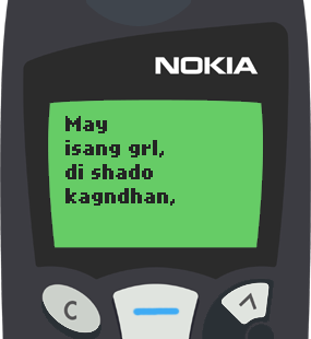 Text Message 29: Mahilig magkwento ng bitin in Nokia 5110