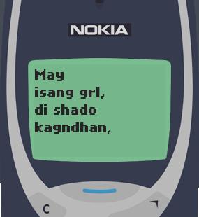 Text Message 29: Mahilig magkwento ng bitin in Nokia 3310