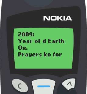 Text Message 5252: Ox na Ox in Nokia 5110